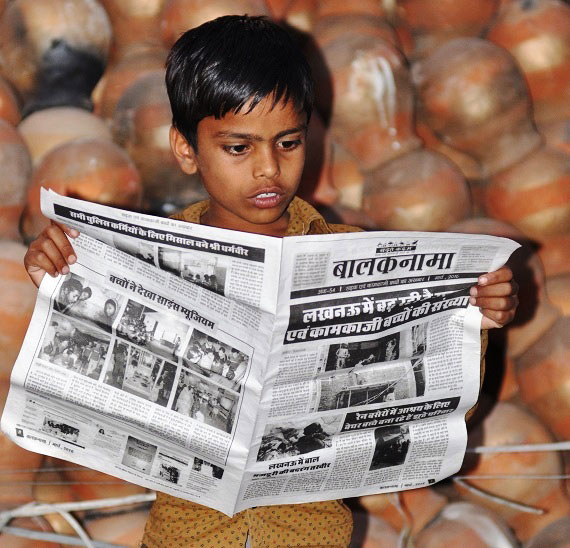 about-balaknama